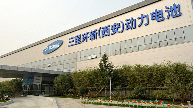 Samsung chính thức ngừng sản xuất điện thoại tại Trung Quốc