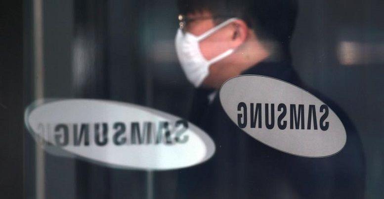 Samsung tặng smartphone, máy tính bảng trong mùa dịch Covid-19