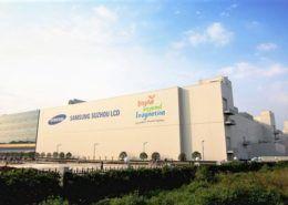 Samsung bán nhà máy sản xuất màn hình LCD cho Trung Quốc