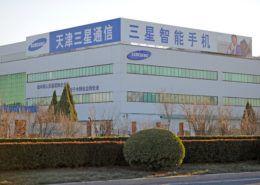 Samsung rút tiếp nhà máy sản xuất máy tính khỏi Trung Quốc
