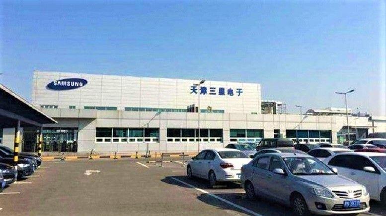 Samsung đóng cửa nhà máy sản xuất TV cuối cùng ở Trung Quốc