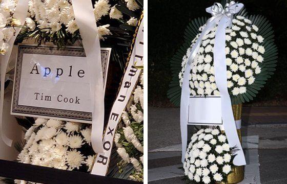 CEO Apple Tim Cook gửi hoa viếng cố Chủ tịch Samsung Lee Kun Hee