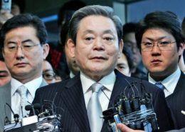 Chủ tịch tập đoàn Samsung qua đời