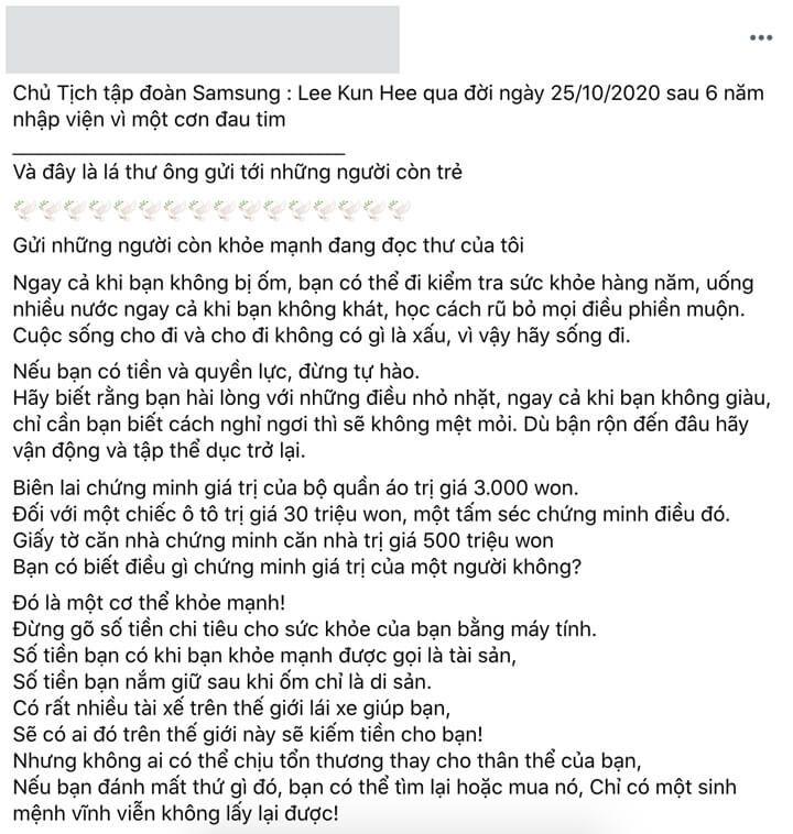 Sự thật bức thư cố Chủ tịch Samsung để lại đang được lan truyền trên Facebook