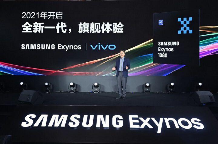 Samsung Exynos 1080 chính thức ra mắt: chipset 5nm đầu tiên của hãng, GPU tăng 2,3 lần