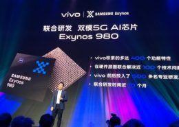 Samsung muốn đẩy mạnh bán chip Exynos cho Xiaomi, Oppo và Vivo