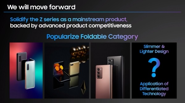 Samsung: Galaxy Z Fold3 sẽ mỏng và nhẹ hơn so với Z Fold2