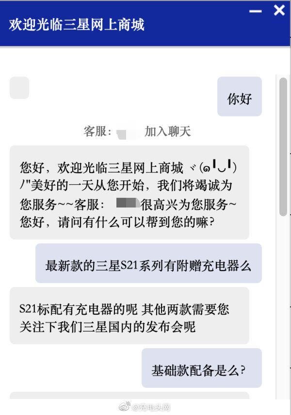 Galaxy S21 tại Trung Quốc sẽ có củ sạc đi kèm