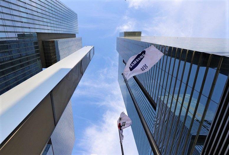 Samsung dự kiến đầu tư 32,2 tỷ USD vào lĩnh vực bán dẫn trong năm 2021