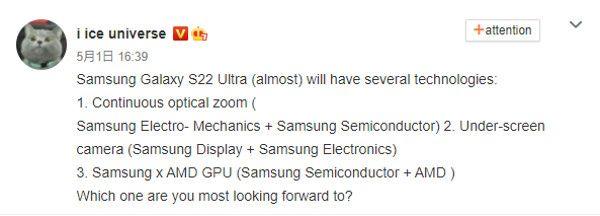 Galaxy S22 Ultra sẽ gây bất ngờ với công nghệ zoom chưa từng có trên điện thoại?