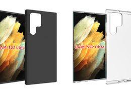 Galaxy S22 Ultra Case